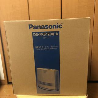 パナソニック(Panasonic)のパナソニック加湿セラミックファンヒーターDS-FKS1204-A 新品未使用(ファンヒーター)