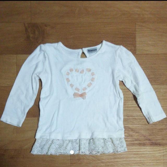 しまむら(シマムラ)のトップス裾レース♥️長袖トップス 90㌢ キッズ/ベビー/マタニティのキッズ服 女の子用(90cm~)(Tシャツ/カットソー)の商品写真