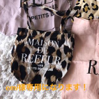 メゾンドリーファー(Maison de Reefur)のmaison de reefurショッパー(専用ページ)(ショップ袋)