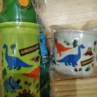 新品★恐竜 水筒(弁当用品)