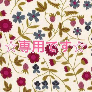 suzu様専用出品(カトラリー/箸)