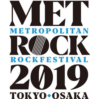 METROCK 5/19 2枚(音楽フェス)