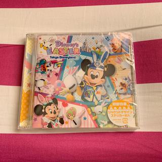 ディズニー(Disney)のDisney'sEaster2019 ディズニーイースター(その他)