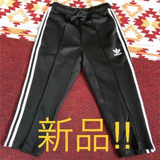 アディダス(adidas)のmamitang様*専用!!(その他)