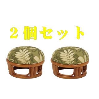 toyota00様専用 正座椅子 2脚セット+立ち上がりスツール(座椅子)