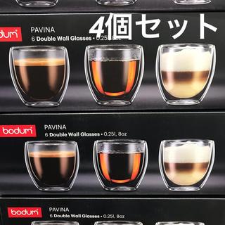 ボダム(bodum)の新品 BODUM ボダム グラス 250ml (4個セット)(グラス/カップ)