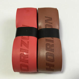 訳ありグリップテープ2本セット ダイヤ型 バット 野球 元グリップ ソフトボール(バット)