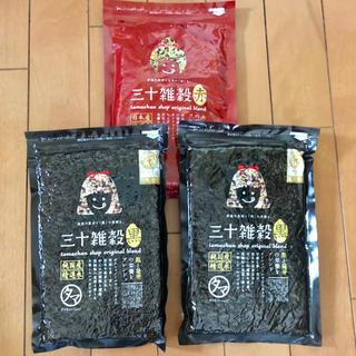かりんさん専用 雑穀米3パック(米/穀物)
