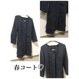 ジーユー(GU)のMサイズ Green parks GU 新品タグ付き有 (Tシャツ(長袖/七分))