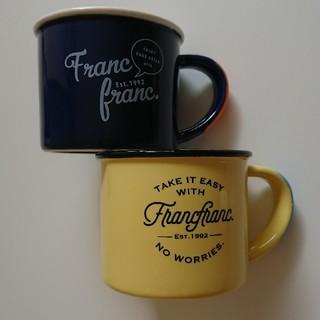 フランフラン(Francfranc)のフランフラン マグカップ(その他)