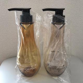 ポーラ(POLA)のアロマエッセゴールド 空ボトル 【新品】(その他)
