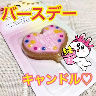 バースデーキャンドル♡ローソク♡ハートクッキー♡インスタ映え♡ケーキ用♡デコ(キャンドル)