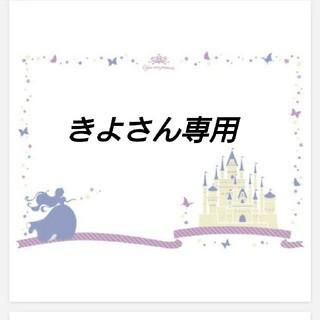 ディズニー(Disney)の学習机マット(学習机)