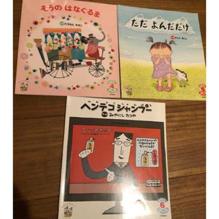 おはなしプーカ  4.5.6.10  4冊セット(絵本/児童書)