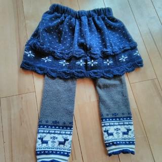 ニシマツヤ(西松屋)の中古 レギンス付きスカート サイズ90 ニット(スカート)
