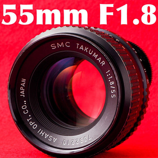 PENTAX - SMC TAKUMAR 55mm  F1.8