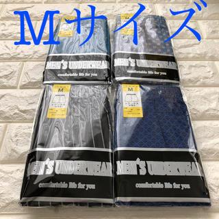 ☆新品☆メンズトランクス 4枚セット Mサイズ(トランクス)