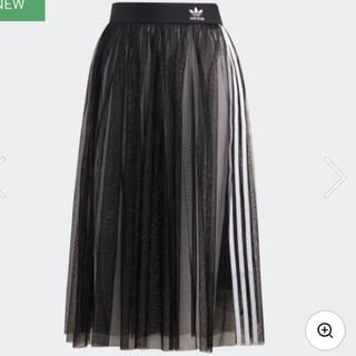 アディダス(adidas)の新品★アディダス★チュールスカート★S(ロングスカート)