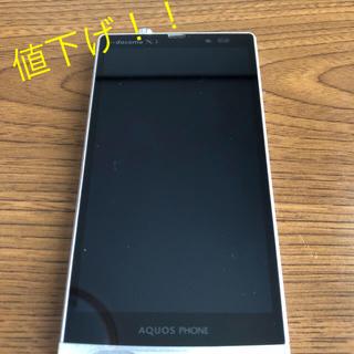 シャープ(SHARP)のdocomo AQUOS phone(スマートフォン本体)