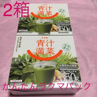 エガオ(えがお)のえがお 青汁満菜 2箱(青汁/ケール加工食品 )