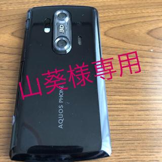 シャープ(SHARP)のdocomo AQUOS phone SH-12C(スマートフォン本体)