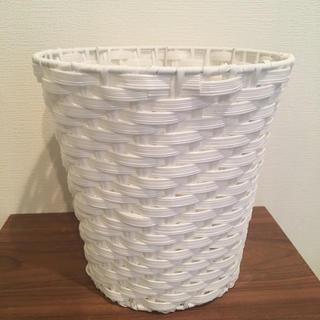 フランフラン(Francfranc)のダストボックス カゴ バスケット 鉢カバー フランフラン ZARA HOME (ごみ箱)