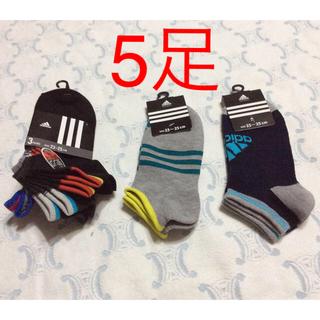 アディダス(adidas)の①アディダスの靴下☆サイズ23〜25☆5足セット(靴下/タイツ)
