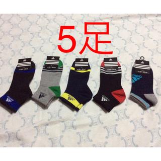 アディダス(adidas)の②アディダスの靴下☆サイズ23〜25☆5足セット(靴下/タイツ)