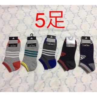 アディダス(adidas)の③アディダスの靴下☆サイズ23〜25☆5足セット(靴下/タイツ)
