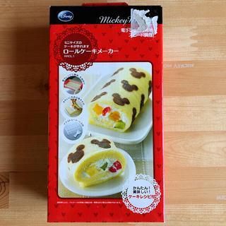 ディズニー(Disney)のディズニー  ロールケーキメーカー(調理道具/製菓道具)