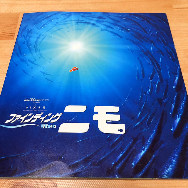 Disney(ディズニー)のファインディング ニモ エンタメ/ホビーの本(その他)の商品写真