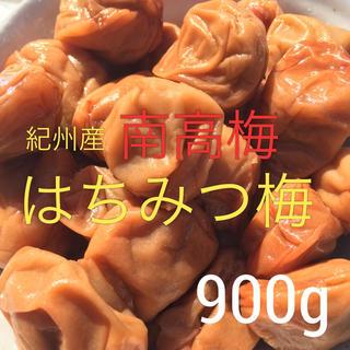 南高梅 はちみつ梅 900グラム ★(漬物)