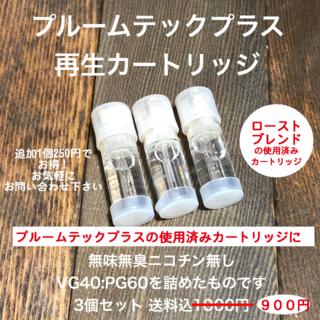 あゆみ様専用ページ(オーダーメイド)