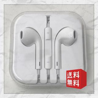 【汎用品】iphone 用 イヤホン ホワイト(ヘッドフォン/イヤフォン)