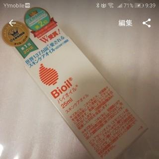 コバヤシセイヤク(小林製薬)のバイオイル25ml(ボディオイル)