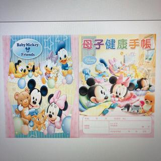 impul様専用 光沢紙(母子手帳ケース)