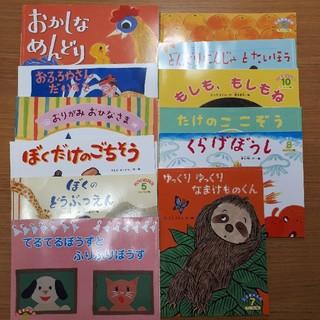 こどものくに チューリップ版 12冊セット(絵本/児童書)
