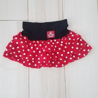 ニシマツヤ(西松屋)のミニーちゃんフリルスカート(スカート)