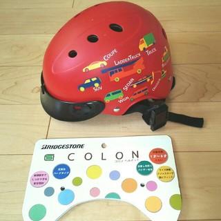 ブリヂストン(BRIDGESTONE)のキッズヘルメット 自転車ヘルメット 子ども 46~52cm Sサイズ(自転車)