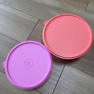 タッパーウェア ボール型 2個セット(容器)