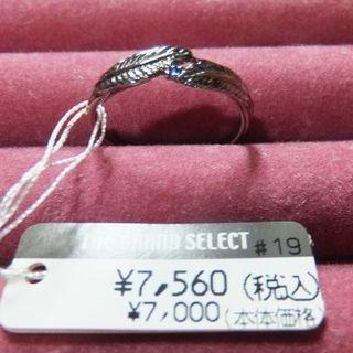 シルバーリング サイズ19号『新品・未使用』(リング(指輪))