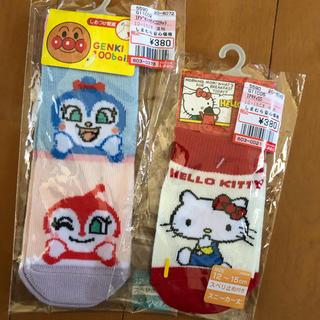 シマムラ(しまむら)のキャラクター靴下(靴下/タイツ)