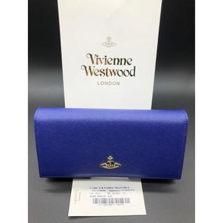 ヴィヴィアンウエストウッド(Vivienne Westwood)のヴィヴィアンウエストウッド 長財布 ブルー 折り財布 特価 406 青(財布)