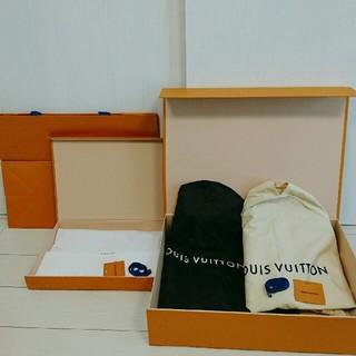ルイヴィトン(LOUIS VUITTON)の《日時指定OK》ルイヴィトン  空箱 保存箱 ショッパー 袋(ショップ袋)