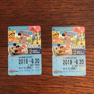 ディズニー(Disney)のディズニーリゾートライン 2days PASS(鉄道乗車券)