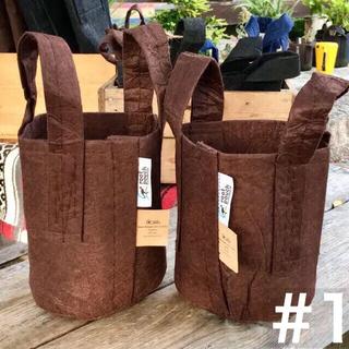 ルーツポーチ☆アメリカのトートバッグ型エコ植木鉢ポット☆#1ブラウン2点セット(プランター)