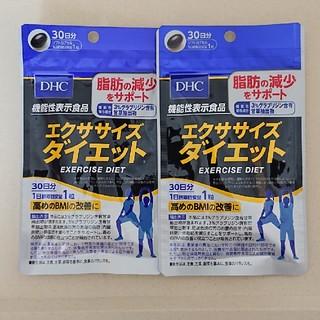 ディーエイチシー(DHC)のDHC エクササイズダイエット 計60日分(ダイエット食品)