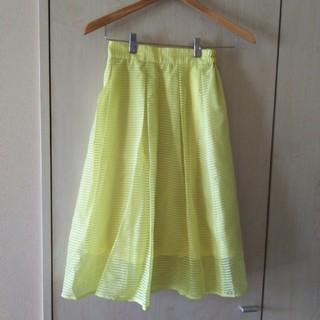 ジーユー(GU)の黄色スカート   イエロースカート(ひざ丈スカート)