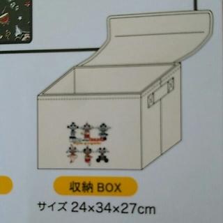 ディズニー(Disney)のミッキー  収納ボックス(ケース/ボックス)