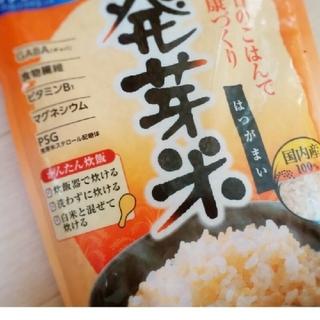 ファンケル(FANCL)のFANCL 発芽米 1㎏(米/穀物)